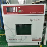 二手安东帕 Multiwave3000 微波消解仪