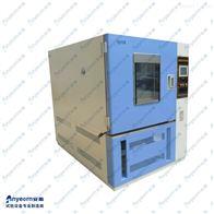AY/HS-100L恒温恒湿试验箱
