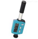 equotip小型筆式裡氏硬度計