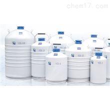 YDS-2-30YDS-2-30铝合金生物储存型液氮罐