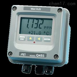 美国ATI Q45S湿式硫化氢气体检测仪