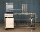 DYT081自循环伯努利方程实验仪/流体力学