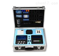 K-250D型总氮测定仪(便携式)
