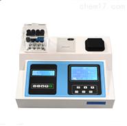 K-250E型總氮測定儀(一體機)
