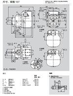 Rexroth柱塞泵A2VK28MAOR1G1PE1厂商