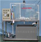 DYP096给排水实验/CASS反应器处理实验装置