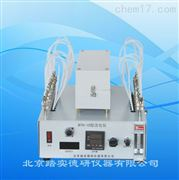 BTH-10活化仪