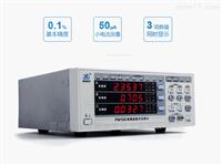 PM100致远PM100产线型数字功率计