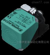 NBB20-L2-A0-V1德国倍加福P+F感应式传感器原装正品