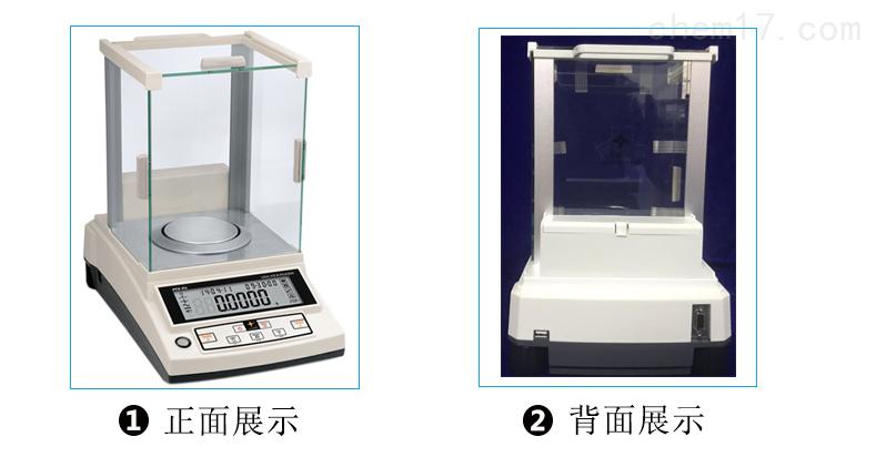 華志/蘇州分析天平300g/0.1mg-PULISITE