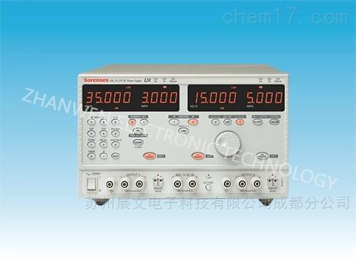 数字控制直流线性电源XDL系列