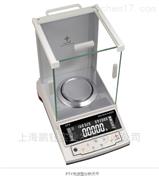 HUAZHI華志PTY-404/503S可讀性0.1mg天平