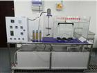 DYG056膜生物反应器生物污水处理实验
