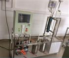 DYQ043Ⅱ数据采集生物法及有机气体净化处理装置