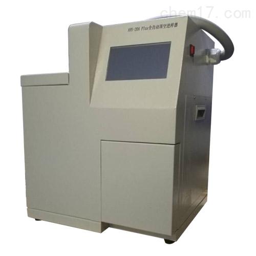 全自动顶空进样器+气相色谱仪厂家直销