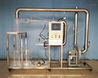 DYQ531Ⅱ数据采集文丘里洗涤除尘器