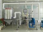 DYQ626Ⅱ数据采集旋风除尘与袋式除尘组合实验装置