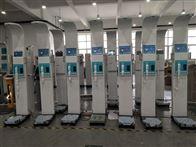 SH-10XD身高体重血压体检一体机,液晶大屏显示