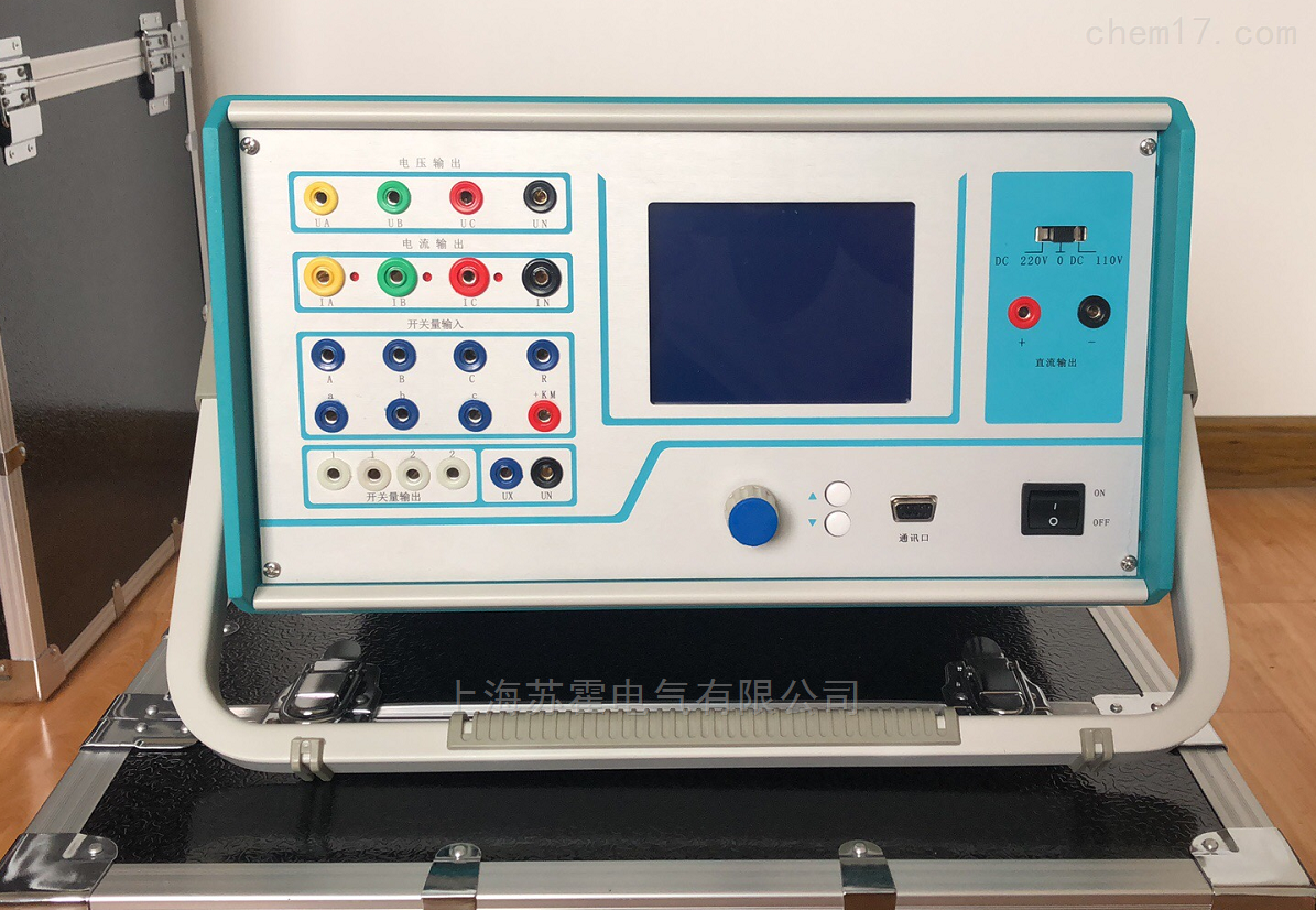 三相继电保护试验仪
