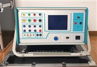 三相继电保护测试装置/继保测试仪