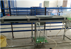 DYS501单裂隙迁移实验装置/地质学