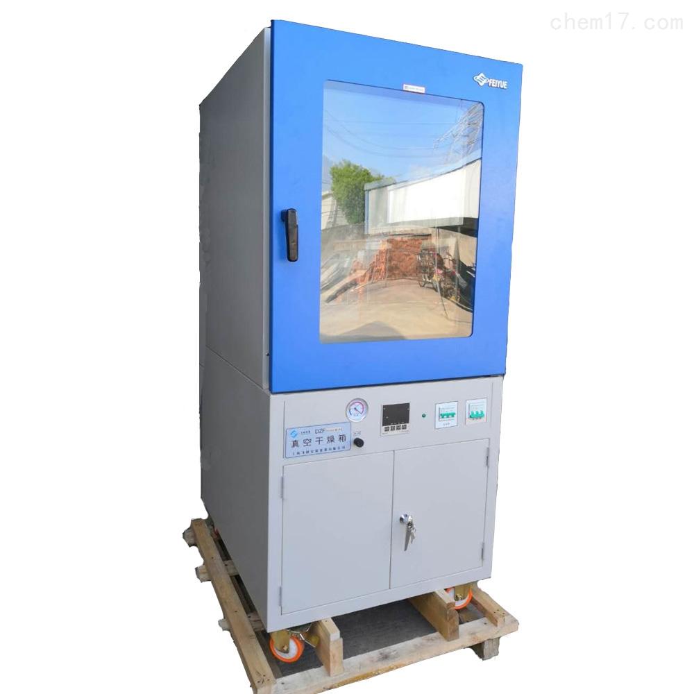 真空干燥箱DZF-6400
