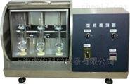 旋轉振蕩器(萃取器)QJ-XZ24廠家直銷