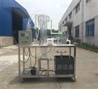 DYC026HCR废水处理实验 / 给排水实验试验,工业
