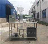 DYC026HCR废水处理实验 / 给排水实验试验