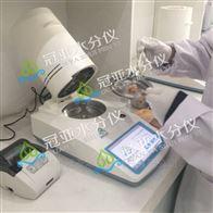 快速肉类水分测试仪使用方法
