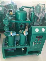TYDZJ变压器油真空滤油机
