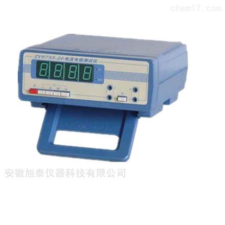 供应正阳仪表小电流电阻测试仪