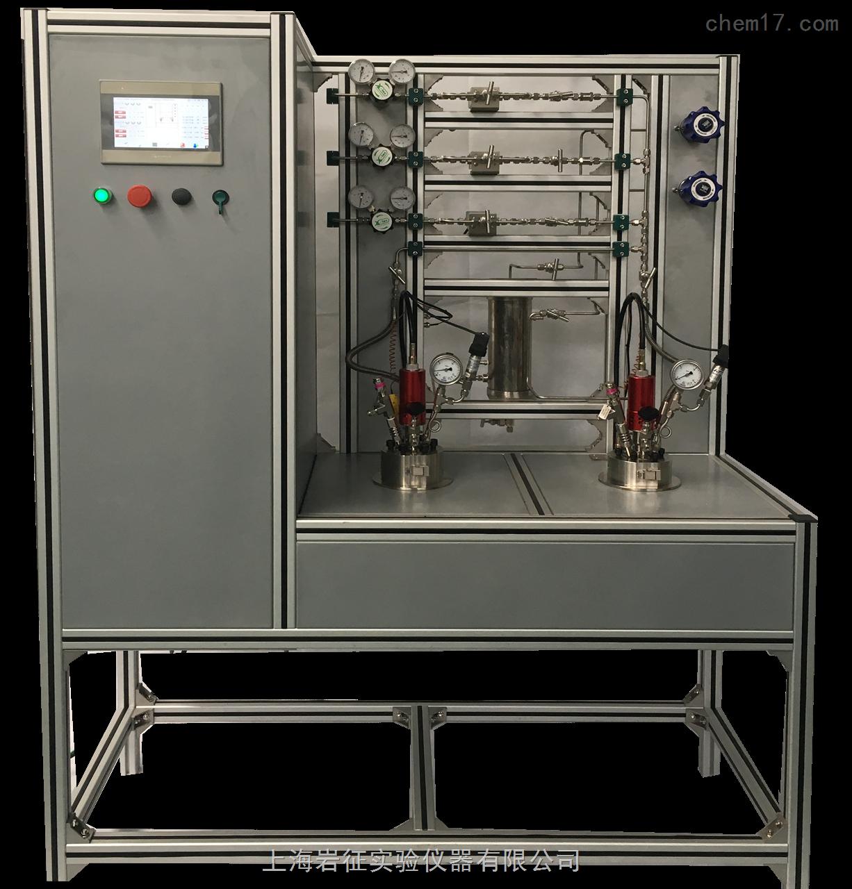釜式反应装置
