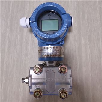 3051型差壓變送器