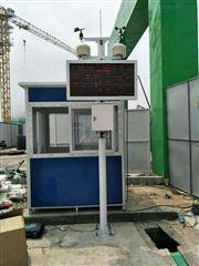 BYQL-YZ深圳建筑扬尘监测系统厂家欢迎您
