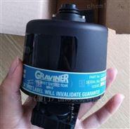 GRAVINER,KIDD,MK6,D5622-001油雾探测器