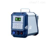 臭氧測定儀