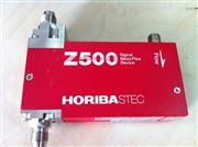 HORIBA STEC SEC-Z512KX质量流量控制器