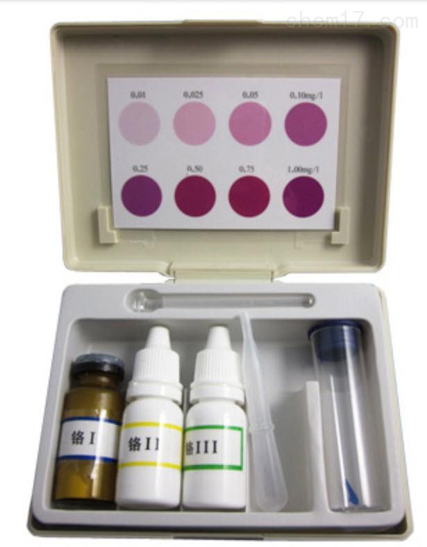 铬离子测试盒