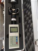 PH-II手持式气象站(多功能风速风向仪)