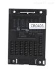 IFM控制器CR0403適用于移動車輛和工程機械