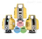 深圳滑坡检测拓普康扫描仪GLS-2000现货供应