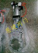 淘!你喜歡! PZ673H-16C DN250氣動刀形閘閥