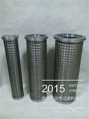 LY38/25杭州中能汽轮机润滑油滤网