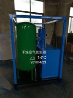 PSKJ-2变压器空气干燥发生器