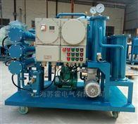 上海真空滤油机直售厂家
