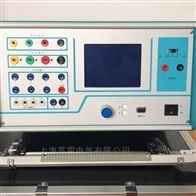 供应三相继电保护测试仪/上海牌