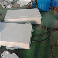 现货供应保温板包装机设备厂家直销
