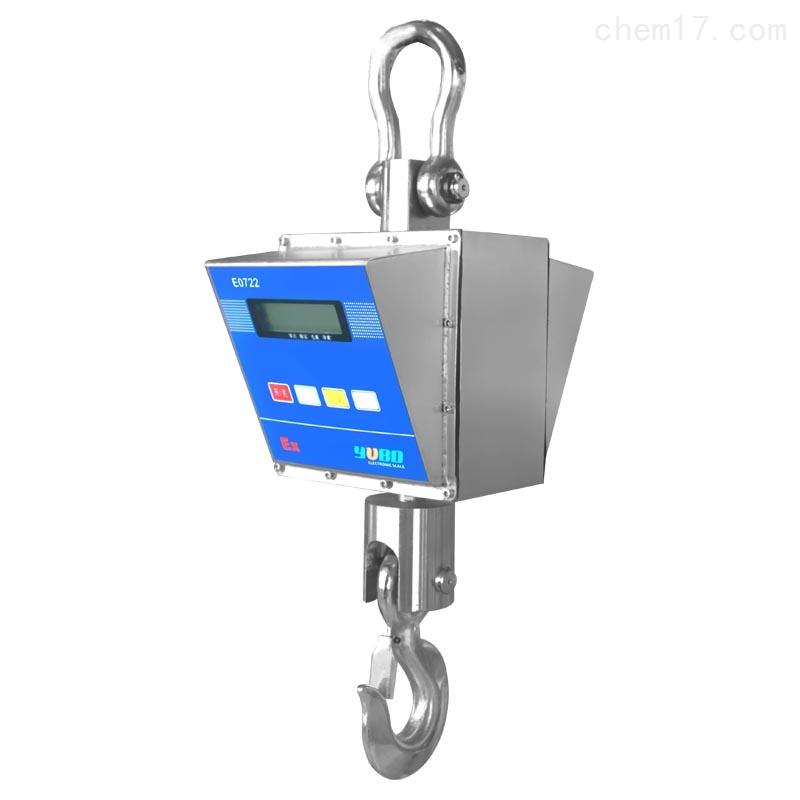 防爆电子吊秤价格