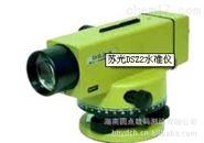 DSZ2精密自動安平水準儀